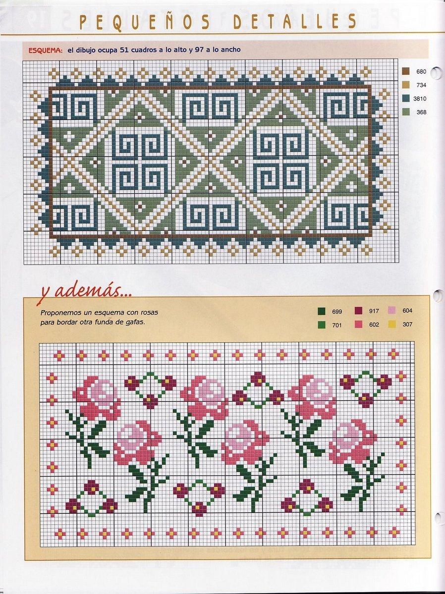 Схема вышивки крестом очечник 76